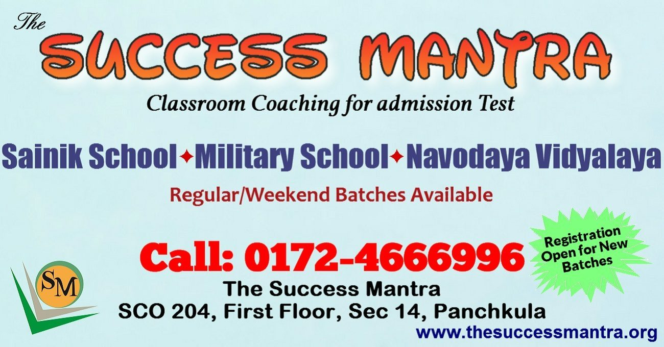 navodaya n sainik schools Joining instructions click here final result of aissee 2018  class vi click here class ix click here interview form click  here.